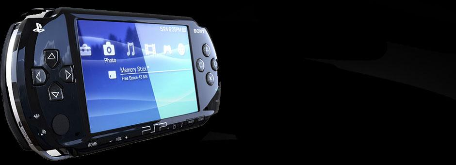 PSP Лабытнанги