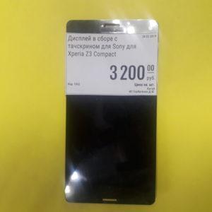 Дисплей в сборе с тачскрином для Sony для Xperia Z3 Compact